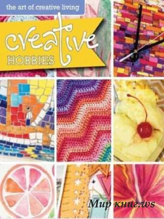 Creative Hobbies №27 2017