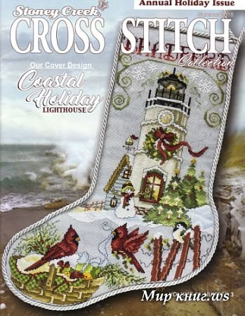Stoney Creek. Cross Stitch Collection - Summer 2018