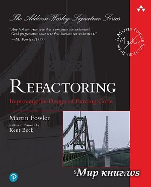 Martin Fowler - Refactoring:Improving the Design of Existing Code (2nd Edition)