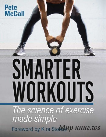 Pete Mccall - Smarter Workouts: The Science of Exercise Made Simple