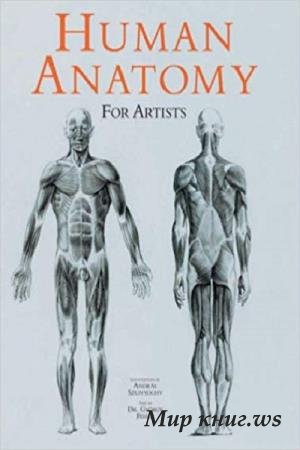 Szunyoghy Andras - Human anatomy for artists