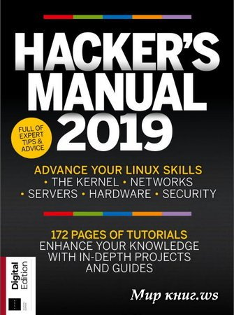Future's Series: Hacker's Manual, 7th Edition 2019