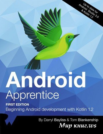 Darryl Bayliss, Tom Blankenship - Android Apprentice, First Edition