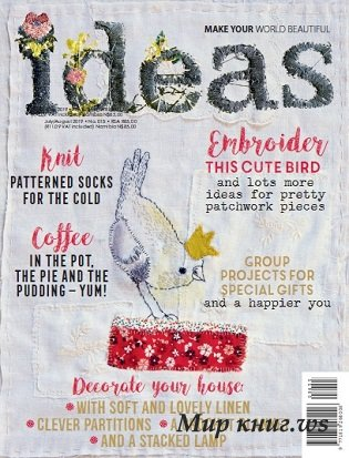 Ideas South Africa - July/August 2019