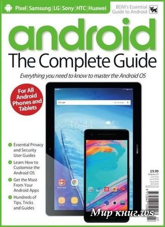 Android The Complete Guide Vol 27 2019