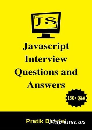Pratik Bandal - Javascript Interview Questions and Answers