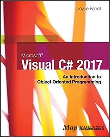 Joyce Farrell - Microsoft Visual C#: An Introduction to Object-Oriented Programming, Seventh Edition