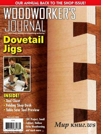 Woodworker's Journal №1 (February 2020)