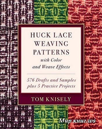 Huck Lace Weaving Patterns with Color and Weave Effects