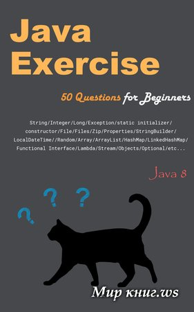 Java Exercise 50 Questions for Beginners