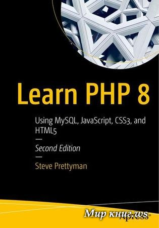 Prettyman S. - Learn PHP 8: Using MySQL, JavaScript, CSS3, and HTML5, 2nd Edition