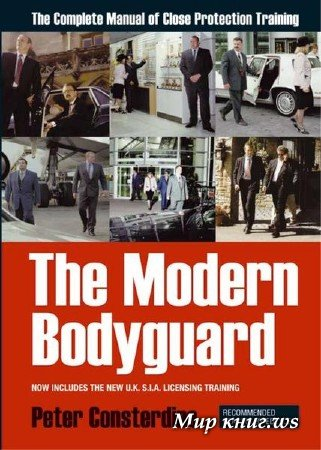 Peter Consterdine - The Modern Bodyguard: The Complete Manual of Close Protection Training