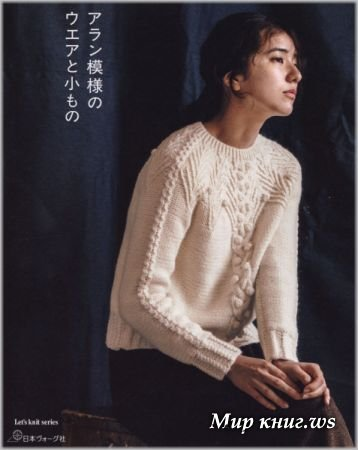 Let's Knit Series №80591 2018
